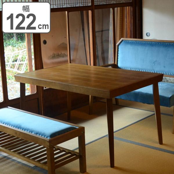 ダイニングテーブル 食卓 天然木フレーム レトロ調 JEM 幅122cm ( 送料無料 テーブル 食卓テーブル 机 つくえ ダイニング 木製 棚付き 収納 )
