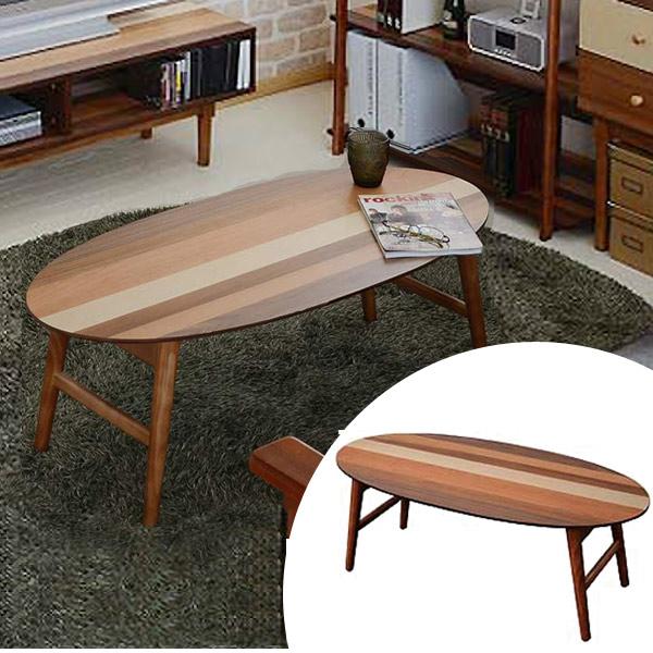 センターテーブル ローテーブル オーバル型 YOGEAR(ヨギア) 天然木製 幅100cm ( 送料無料 折りたたみテーブル リビングテーブル デスク 楕円 ナチュラル )