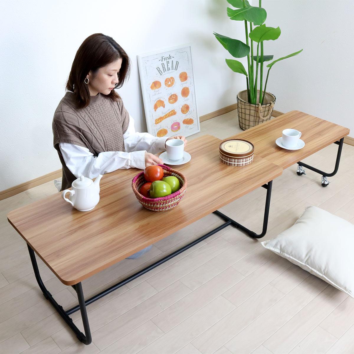 ネストテーブル 伸縮テーブル MUSH(マッシュ) 幅105~169cm ( 送料無料 リビングテーブル ローテーブル センターテーブル デスク コーヒーテーブル 木目柄 レトロ )