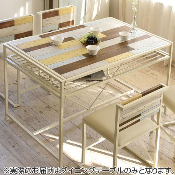 ダイニングテーブル 食卓 CHROME 天然木 スチールフレーム 幅120cm ( 送料無料 テーブル 食卓テーブル リビングテーブル ダイニング 机 デスク 収納スペース付 収納ラック付 USED加工 ユーズド加工 アジャスター付 カラフル アースカラー )
