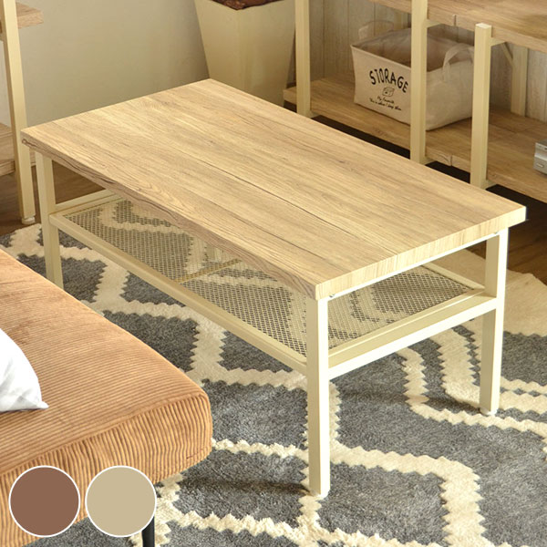 センターテーブル ローテーブル ブルックリンスタイル OTIS 幅90cm ( 送料無料 テーブル 机 デスク 収納付き 棚付き リビングテーブル コーヒーテーブル 家具 木製 木製テーブル つくえ リビング おしゃれ 一人暮らし 幅90 )