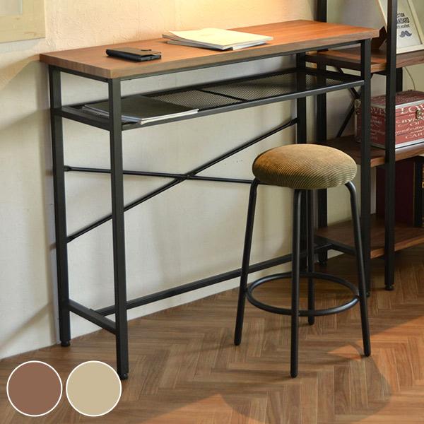 カウンターテーブル ハイテーブル ブルックリンスタイル OTIS 幅110cm ( 送料無料 テーブル 机 デスク ハイタイプ 収納付き 棚付き バーテーブル カフェテーブル 家具 木製 木製テーブル リビング おしゃれ 木目 一人暮らし 幅110 )
