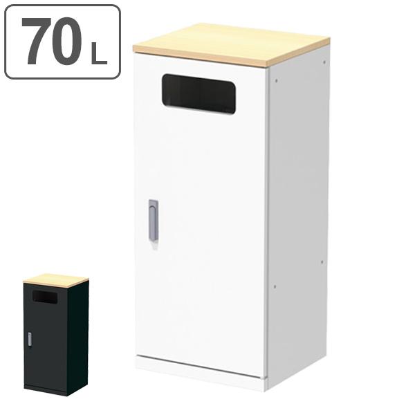 ゴミ箱 リサイクルステーション ReST レスト 一般ゴミタイプ 木天板 ( 送料無料 施設用 業務用 ごみ箱 屋内 屋内用 ダストボックス ダストBOX 一般ごみ リサイクル ゴミ ごみ )