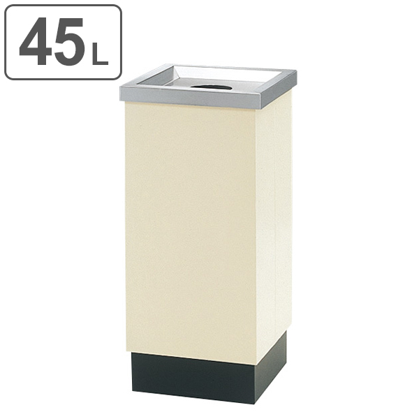 ゴミ箱 オープンタイプ D330タイプ オープントラッシュ OSE-65 ビン カン アイボリー ( 送料無料 業務用 ごみ箱 ダストボックス ダストBOX 分別 瓶 缶 びん かん )