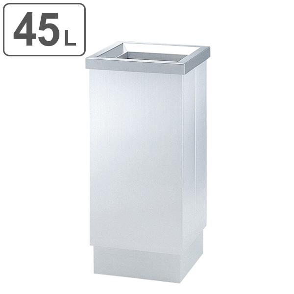 ゴミ箱 オープンタイプ D330タイプ オープントラッシュ OSE-Z-53 ステンレス ( 送料無料 業務用 ごみ箱 ダストボックス ダストBOX 分別 ごみ ゴミ )