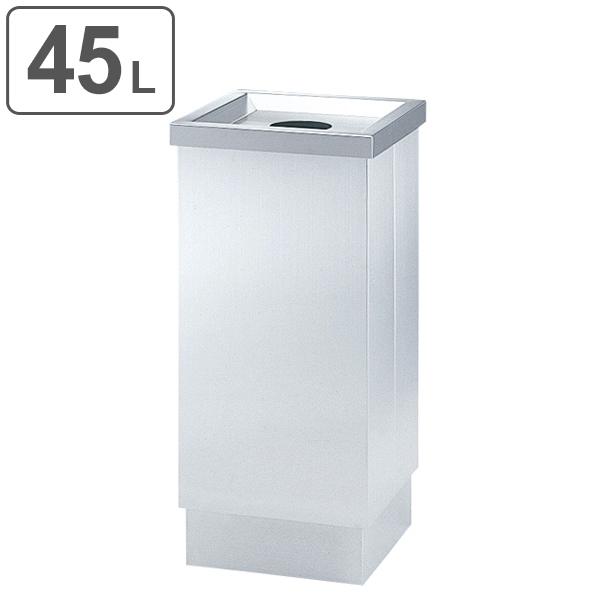 ゴミ箱 オープンタイプ D330タイプ オープントラッシュ OSE-Z-62 ビン カン ステンレス ( 送料無料 業務用 ごみ箱 ダストボックス ダストBOX 分別 瓶 缶 びん かん )