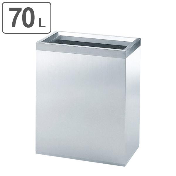 ゴミ箱 オープントラッシュ OSE-Z-11 ステンレス ( 送料無料 業務用 ごみ箱 ダストボックス ダストBOX 分別 ごみ ゴミ )