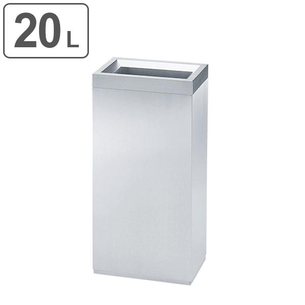 ゴミ箱 オープントラッシュ OSE-Z-13 ステンレス ( 送料無料 業務用 ごみ箱 ダストボックス ダストBOX 分別 ごみ ゴミ )