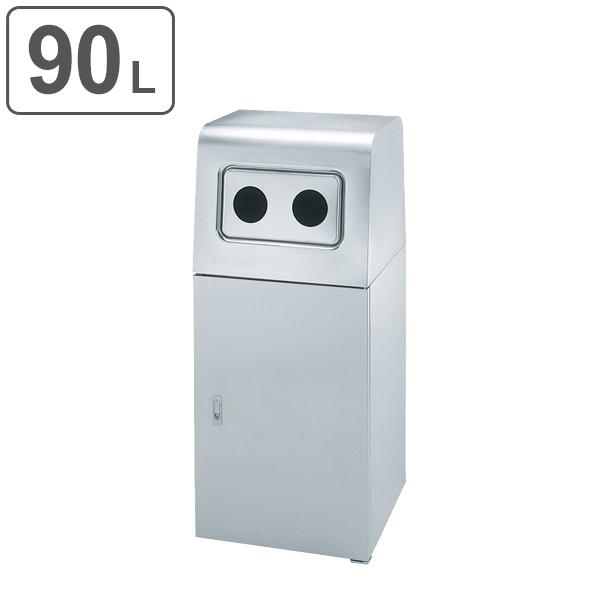 ゴミ箱 グランドトラッシュ ビン・カン用 OSE-Z-82 ステンレス ( 送料無料 業務用 ごみ箱 屋外 ダストボックス ダストBOX 屋外用 ごみ ゴミ )