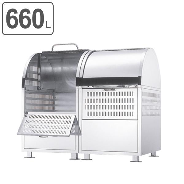 ゴミ箱 ダストステーション 2連結タイプ DST-0660 ( 送料無料 業務用 ごみ箱 屋外 ダストボックス ダストBOX 屋外用 ごみ ゴミ )