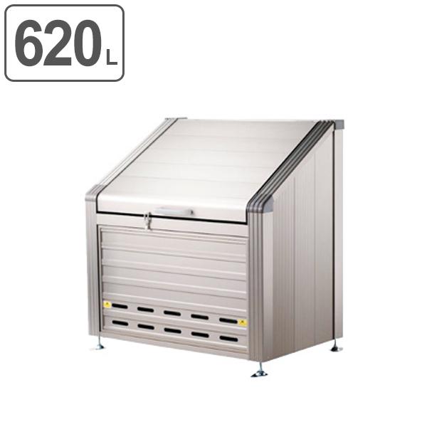 ゴミ箱 ダストステーション アルミタイプ 620L GS-120WT ( 送料無料 業務用 ごみ箱 屋外 ダストボックス ダストBOX 屋外用 ごみ ゴミ アルミ )