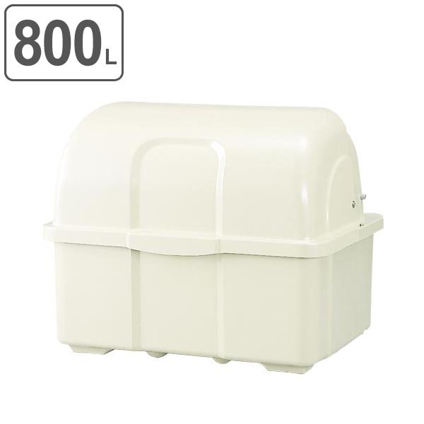 ゴミ大型保管庫 ジャンボペール HGシリーズ HG800F 固定足式 800L ( 送料無料 業務用 ごみ箱 ダストボックス 大型ごみ箱 大きいゴミ箱 キャスターなし 大型ゴミ箱 ダストBOX ジャンボ 大容量 屋外 屋外用 排水口 排水口付 )