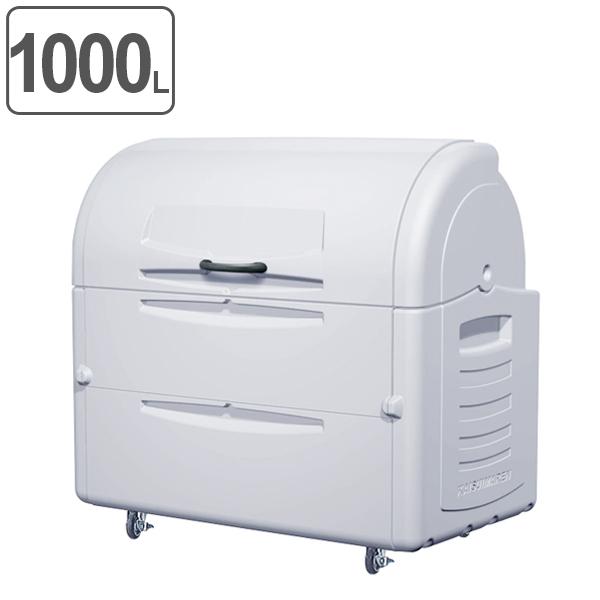 ゴミ大型保管庫 ジャンボペール PEシリーズ PE1000C キャスター付き 1000L ( 送料無料 業務用 ごみ箱 ダストボックス 大型ごみ箱 大きいゴミ箱 大型ゴミ箱 ダストBOX ジャンボ 大容量 屋外 屋外用 排水口 排水口付 )