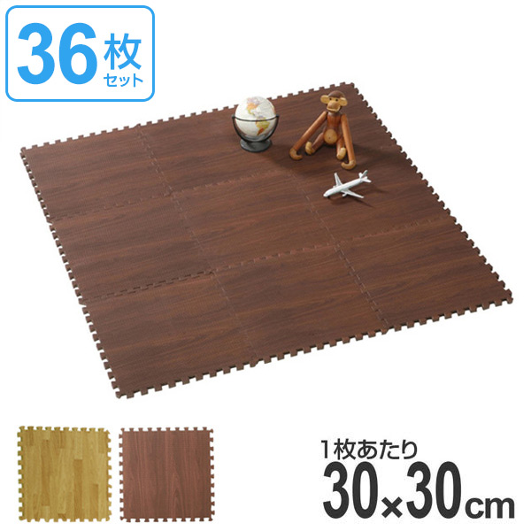 Class 36 Pieces Of Woody Mat 2 Tatami Grain Of Wood Joint Mat Floor Mat I Can Inquire Into Play Mat Flooring Mat Cushion Mat Joint Flooring Mat