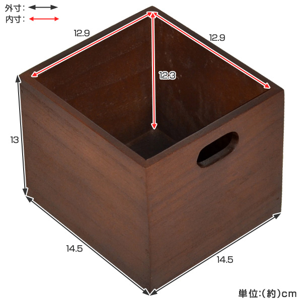 Livingut Accessory Storing Cherry Wood Dicebox Dice Box Combination
