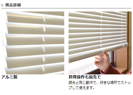 product blinds treatment wide with real slats wood tilt tape window detail venetian ladder cord