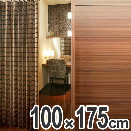 バンブーカーテン スクエア 100×175cm( 竹製 和 アジアン 間仕切り 日除け スダレ すだれ 簾 送料無料 )