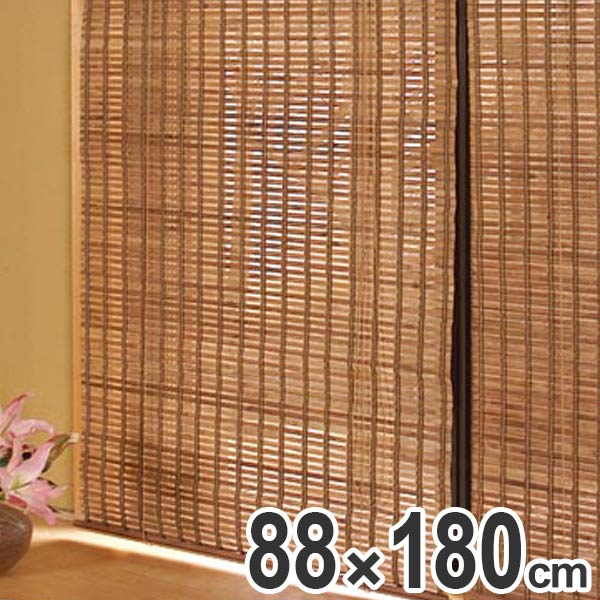 Roll screen smoked bamboo 88 × 180 cm bamboo screen roll-up screen (curtain  blinds bamboo partitions smoked bamboo screen roll-up curtain zkc awning
