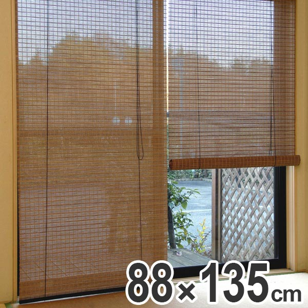 Livingut: Roll Screen Smoked Bamboo 88 X 135 Cm Bamboo