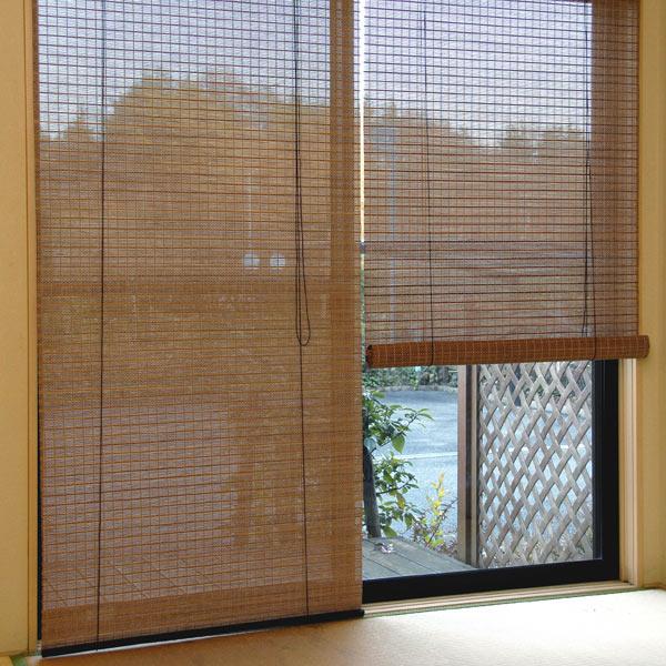 Livingut Roll Screen Smoked Bamboo 176 X 180 Cm Screen