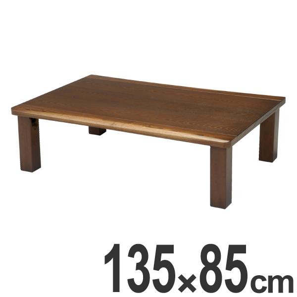 座卓 エスプリ折れ脚 幅135cm ( 送料無料 テーブル センターテーブル リビングテーブル 座たく ちゃぶ台 リビング ダイニング ダイニングテーブル 机 つくえ 天然木 )