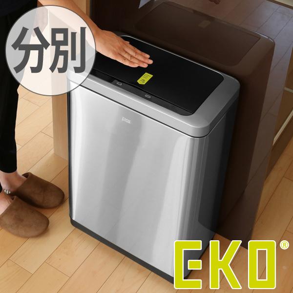 ゴミ箱 ふた付 EKO ブラヴィア センサービン 20L+20L ( 送料無料 ごみ箱 ダストボックス センサー ステンレス シンプル スリム インナー付き 洗える おしゃれ )