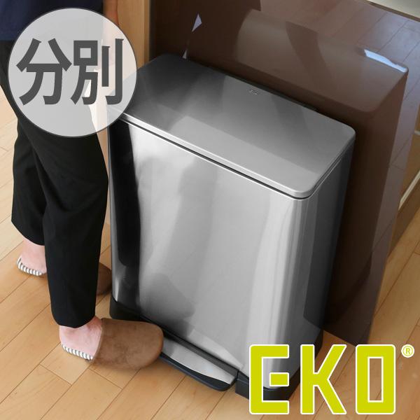 ゴミ箱 ふた付 EKO ネオキューブ ステップピン 28L+18L ( 送料無料 ごみ箱 ダストボックス ペダル式 ステンレス シンプル スリム インナー付き 洗える おしゃれ )