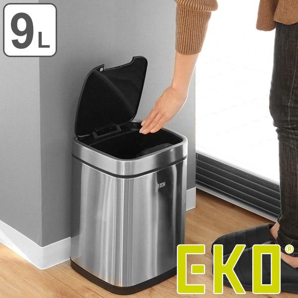 ゴミ箱 センサー EKO エコスマート センサービン 9L ( 送料無料 ごみ箱 自動開閉 ダストボックス オートクローズ ふた付き オート ステンレス 自動 赤外線 タッチボタン 9リットル 全自動開閉式 フタ付き おしゃれ )