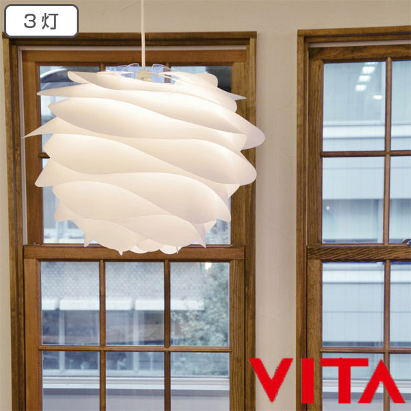 ペンダントライト 北欧 VITA CARMINA 3灯 ( 送料無料 照明 おしゃれ 天井 LED 電気 ペンダント照明 インテリア シーリングライト 洋風 )