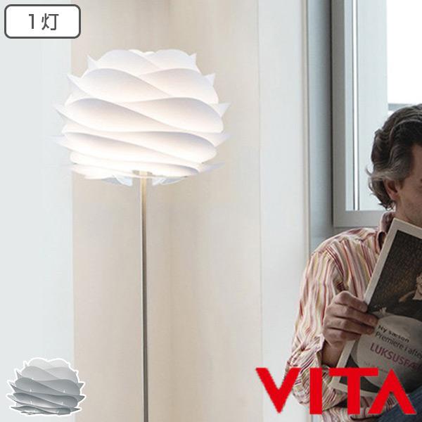 フロアライト 北欧 VITA Carmina mini フロア ミスティグレー ( 送料無料 フロアスタンド 照明 フロアスタンドライト LED スタンドライト おしゃれ 照明器具 スタンド照明 フットスイッチ 照明スタンド 床置型 )