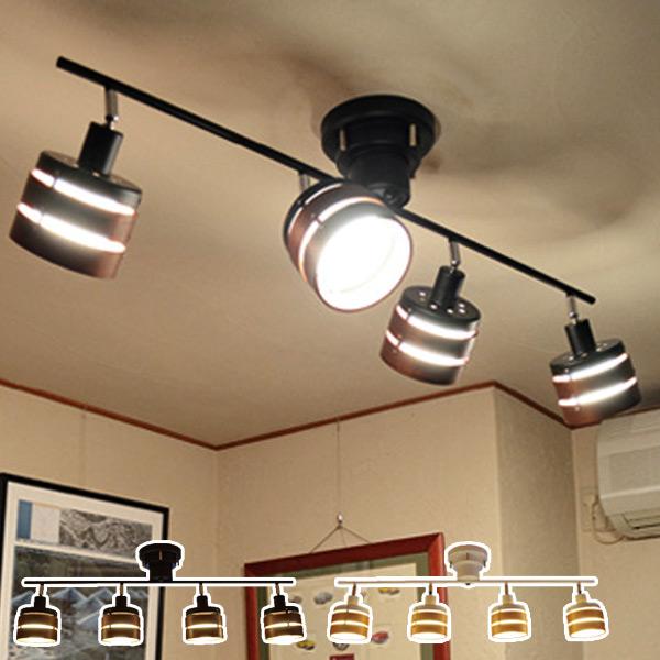 照明器具 LuCerca ROMEO シーリングスポットライト 電球なし 4灯 ( 送料無料 アンティーク デザイン照明 北欧 天井 シーリングライト リモコン LED 電球対応 )
