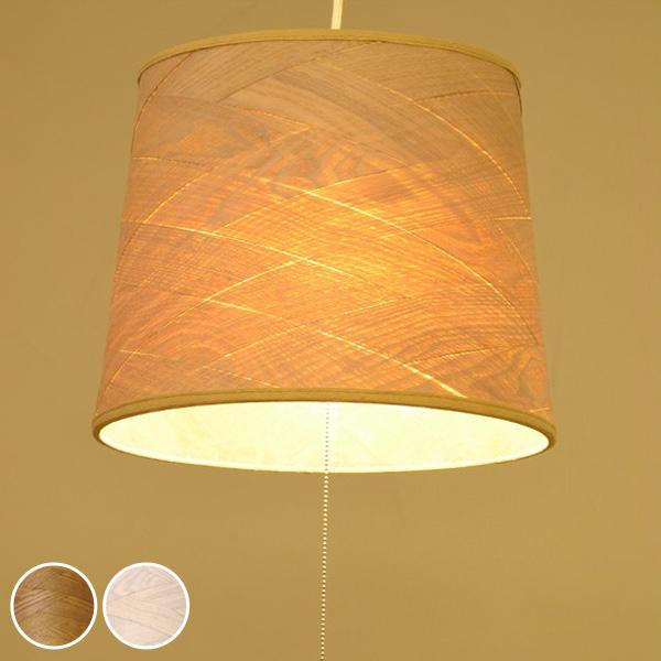 ペンダントライト 3灯ペンダント 北欧 LuCerca Venir 2 3灯 ( 送料無料 照明 おしゃれ 天井 照明器具 LED 木製 木目 電気 ペンダント照明 インテリア シーリングライト )