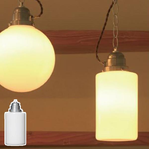 ペンダントライト 1灯ペンダント 北欧 LuCerca GALU-2:Cylinder  ( 送料無料 照明 おしゃれ 天井 照明器具 LED ガラス 電気 ペンダント照明 インテリア シーリングライト レトロ 北欧モダン )
