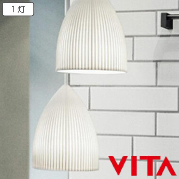 ペンダントライト 北欧 VITA Ripples スロープ ( 送料無料 照明 おしゃれ 天井 LED 電気 ペンダント照明 インテリア シーリングライト 洋風 シンプル 白い照明 )