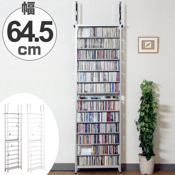突っ張り CDラック DVD収納 スチール製 幅64.5cm ( 送料無料 つっぱり 棚 ラック スリム スチール 本棚 本だな 書籍 日本製 壁面収納 薄型 天井 多目的ラック オープンラック 本収納 )