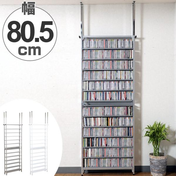 突っ張り CDラック DVD収納 スチール製 幅80.5cm ( 送料無料 つっぱり 棚 ラック スリム スチール 本棚 本だな 書籍 日本製 壁面収納 薄型 天井 多目的ラック オープンラック 本収納 )