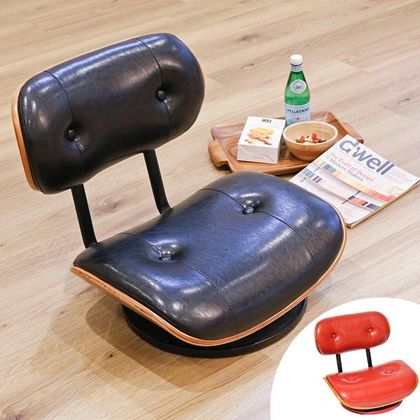 座椅子 アメリカンビンテージ風 ローラウンドチェア レザー調 ( 送料無料 チェア チェアー イス いす 椅子 スツール 座いす 座椅子 ローチェア 合成皮革 レザー 木目 )