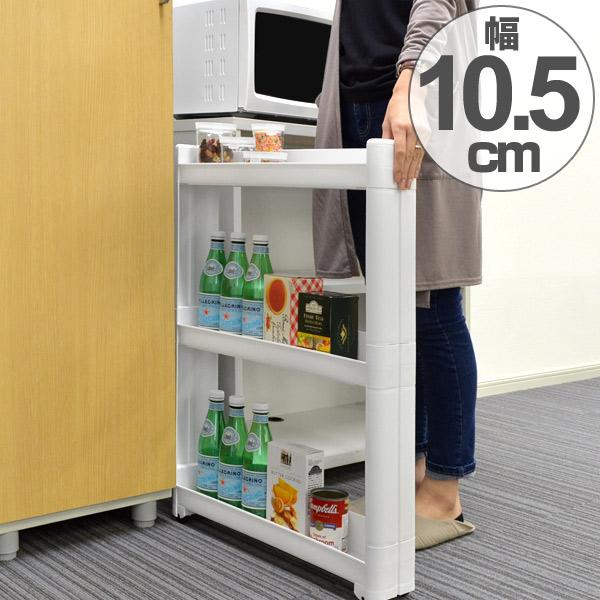 Kitchen Clearance Storage Kitchen Storage Slim Smart Wagon Width 10.5 Cm  Depth 55 Cm 3