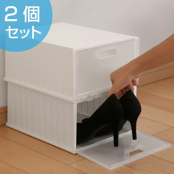 積み重ねたままでも使える 出荷 大切な靴をスッキリ収納 シューズボックス i-Zucc 2個セット 靴 収納 ボックス 期間限定送料無料 シューズケース シューズ クリアボックス クリア グッズ 整理箱 靴箱 1足用 ケース コンパクト 箱 靴収納