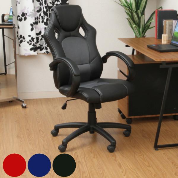 大切な デスクチェア 座面高43~53cm 高さ調整 ゲーミングチェア レーシングチェア キャスターチェア 椅子 ( 送料無料 イス チェア パソコンチェア ワークチェア PCチェア オフィスチェア ハイバック ロッキング機能 肘掛け オフィス ), ハリマチョウ 7324b483