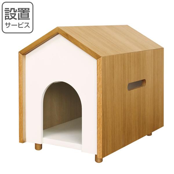 ペットハウス 小物収納付 MOOS 幅40cm オーク ( 送料無料 ペット ハウス ベッド ペットベッド 犬 小型犬 猫 犬用 猫用 ドーム型 ペット用 木製 シンプル 無地 ドームベッド 寝床 通年用 ホワイト 白 )