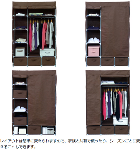 Wall storage wardrobe Blazer tons covered drawer 3 cup 110 cm wide (hung clothes locker hung hanger hanger Rack storage freezer pipe hangers clothes ...  sc 1 st  Rakuten : wall mounted clothes storage  - Aquiesqueretaro.Com