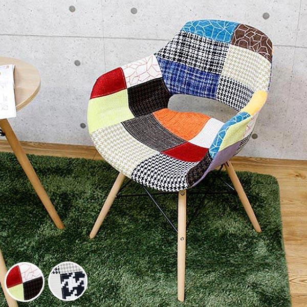 チェア 座面高45cm デザインチェアー フィンリー 椅子 ( 送料無料 イス チェアー ダイニングチェアー 布製 ダイニングチェア いす 食卓椅子 リビングチェア ファブリック 木製 )