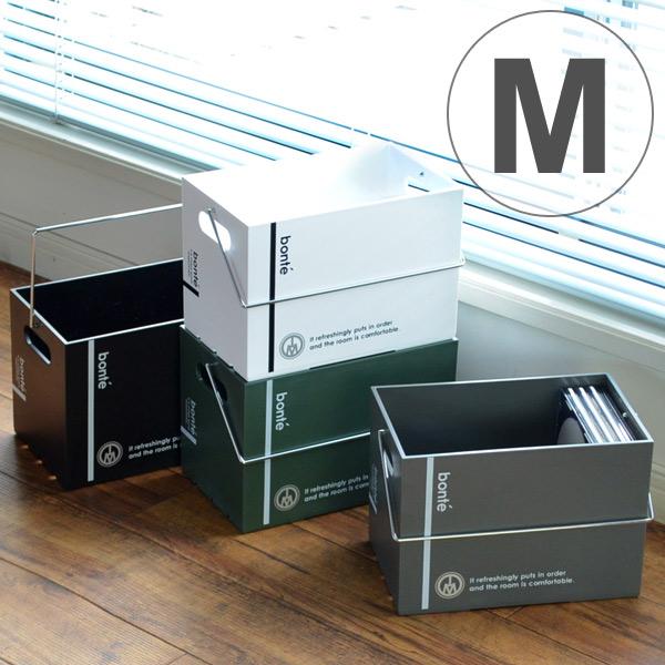 お金を節約 スチールハンドルが付いたキャリータイプ CD約20枚収納可能 収納ボックス M 幅15×奥行23×高さ16cm コンテナ 予約販売品 プラスチック製 収納ケース 収納 持ち手付き プラスチック ケース スタッキング 小物入れ メディア収納 ガーデニング 積み重ね 小物収納 ボックス 角型