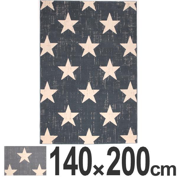 ラグ カーペット ウィルトン CANVAS スター 140×200cm ( 送料無料 ラグマット 絨毯 じゅうたん 2畳 ラグカーペット 柄 星 星柄 ウィルトン織り インテリア ブルックリン カジュアル ヴィンテージ風 ビンテージ風 塩系 男前 )