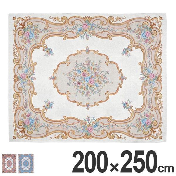 ラグ カーペット イタリア製 ROMA 200×250cm ( 送料無料 ラグマット 絨毯 じゅうたん 3畳 ラグカーペット 洗える 滑り止め 滑り止めつき ゴブラン織 ゴブラン 花柄 バラ インテリア ヨーロピアン ヨーロッパ )