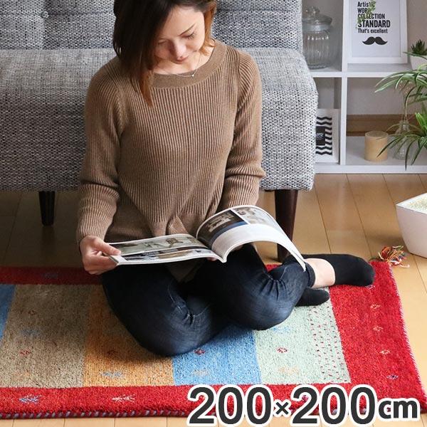 ラグ 2畳 200×200cm 手織り マット インテリアマット ギャッベ D8 ( 送料無料 ラグマット ギャベ じゅうたん ウール 厚手 絨毯 保温効果 防音対策 快適 リビング 長方形 床暖房 四角 室内 GABBEH 2帖 200 200 )