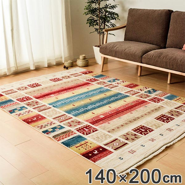 ラグ トルコ製ウィルトンラグ RAKKAS ヴィフ 140×200cm ( 送料無料 ラグマット カーペット 絨毯 ウィルトン織り リビング 居間 絨毯 マット おしゃれ 丈夫 やわらか 長方形 折りたためる )