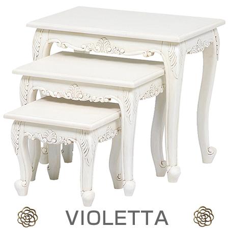 ネストテーブルセット 姫系 ヴィオレッタ 3サイズセット ホワイト ( 送料無料 センターテーブル ローテーブル 入れ子式 デスク 机 ロココ 猫脚 VIOLETTA )
