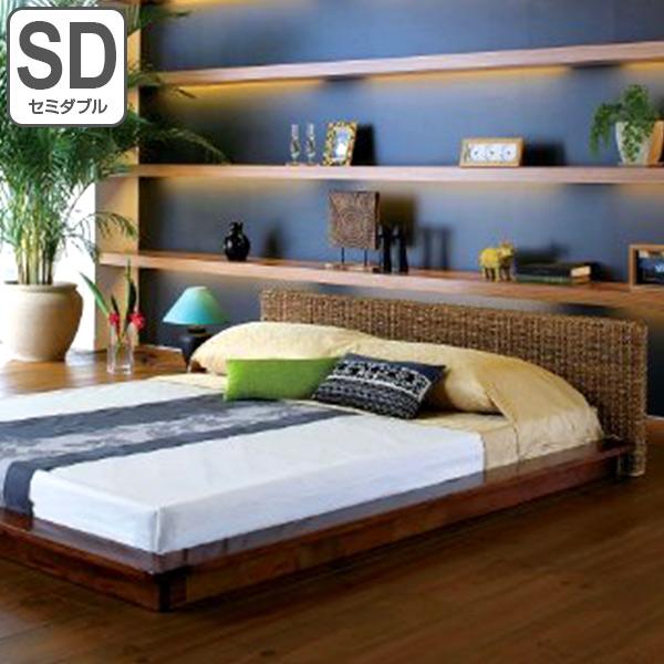 フロアベッド グランツ アバカ素材 セミダブルサイズ ( 送料無料 アジアン家具 マニラ麻 ベッドフレーム 木製 )